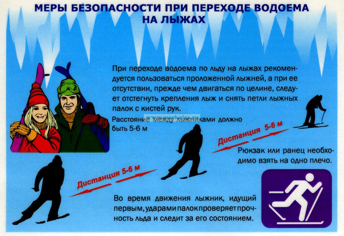 Российский фильм снег растает